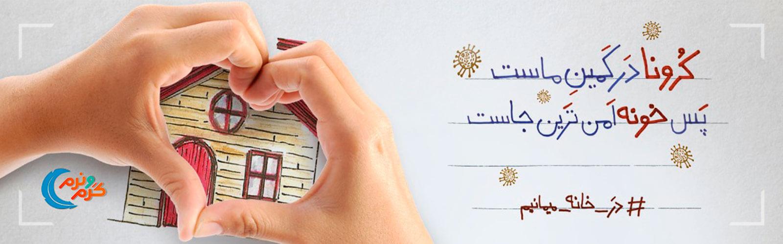 خرید تشک آنلاین از خانه